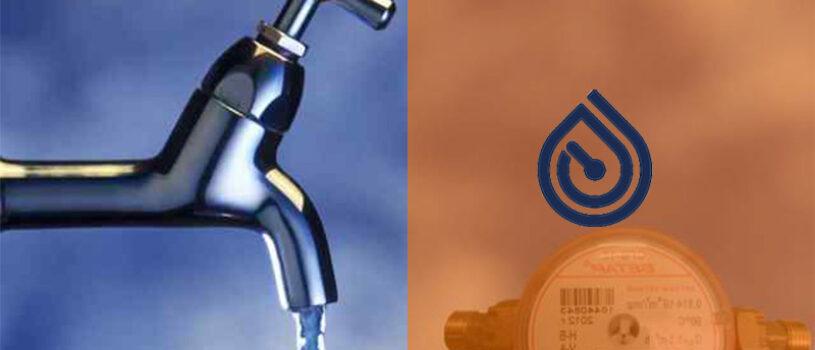 Спеціальний експеримент: Лічильники на воду або Оплата за нормативом?